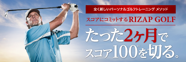 golf-topx650.jpg